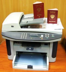 Загранпаспорт и смена гражданства