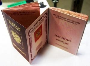 Оформить загранпаспорт в 27 лет