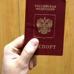 Загранпаспорт для жителей РФ