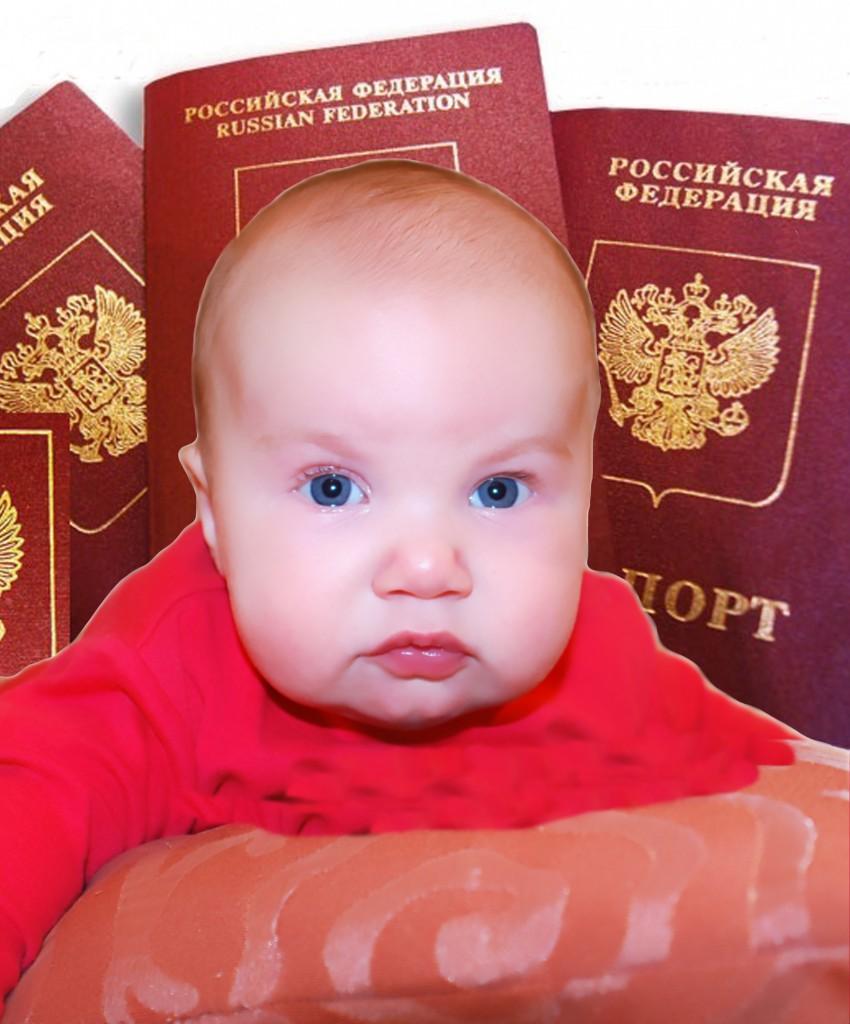 Вклеить в загранпаспорт фото ребенка