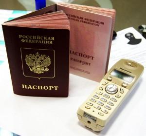 Загранпаспорт в районе Москворечье Сабурово ЮАО