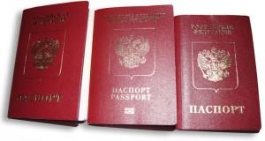 Цены на загранпаспорт для агенств