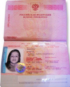 Оформить загранпаспорт для ребенка