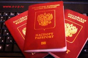 Оформить детский загранпаспорт