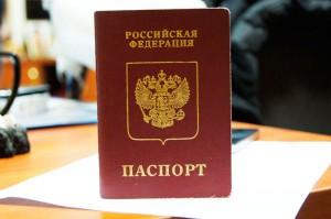 Срочно оформить загранпаспорт чрез Интернет