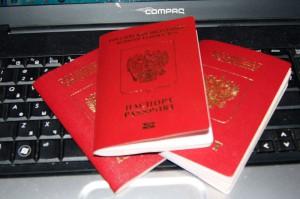 Через Интернет оформить загранпаспорт