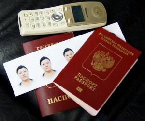 Необходимые документы на оформление загранпаспорта