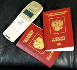 Загранпаспорт официально
