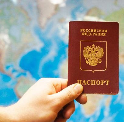 Открытка с получением паспорта рф